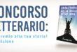 CONCORSO LETTERARIO II Edizione DisabiliNews